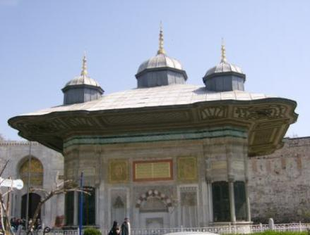 Eingang zum Topkapı Palace
