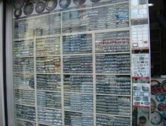 Istanbul- Knopfladen