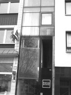 Kölns schmalstes Haus