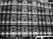 Jaipur: Hawa Mahal: Palast der Winde